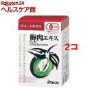 ウメケン 有機梅肉エキス(40g*2コセット)【ウメケン】