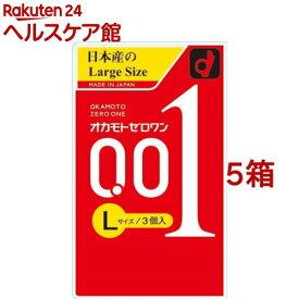 オカモト ゼロワン Lサイズ(3個入*5箱セット)