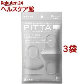 ピッタ・マスク レギュラー ライトグレー(3枚入*3袋セット)【ピッタ・マスク(PITTA MASK)】