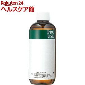 プラントオイル カスターオイル(250ml)【生活の木 プラントオイル】