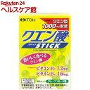 クエン酸スティック(2g*30袋)【more30】【井藤漢方】
