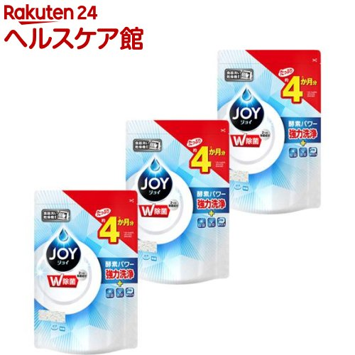 ハイウォッシュジョイ 食洗機用洗剤 除菌 つめかえ用(490g*3コセット)【ジョイ(Joy)】
