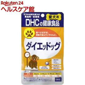 DHC 愛犬用 ダイエッドッグ(60粒)【more20】【DHC ペット】