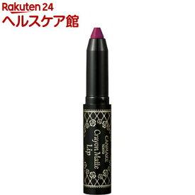 キャンメイク(CANMAKE) クレヨンリップ 01(2g)【キャンメイク(CANMAKE)】