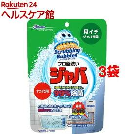スクラビングバブル ジャバ 1つ穴用(160g*3コセット)【スクラビングバブル】