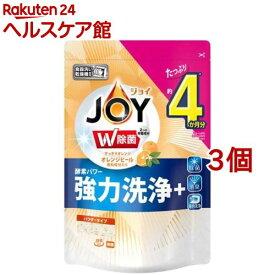ハイウォッシュ ジョイ 食器洗浄機用 オレンジピール成分入 つめかえ用(490g*3コセット)【kws05】【ジョイ(Joy)】