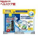 テトラ アクアリウム LEDライト付熱帯魚飼育セット AG-31TLE(1セット)【Tetra(テトラ)】