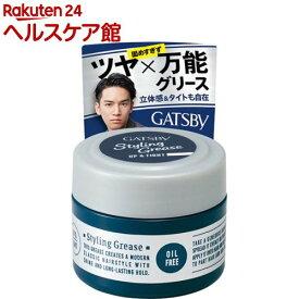 ギャツビー スタイリンググリース アッパータイト モバイル(35g)【GATSBY(ギャツビー)】