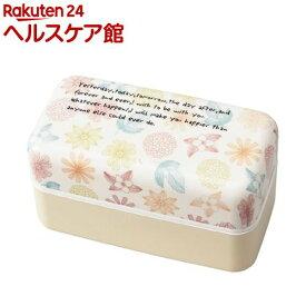 リティル 長角弁当箱 ノルディック T-86363(1個)【リティル】