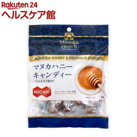 マヌカヘルス マヌカハニーキャンディー(プロポリス配合)(正規品)(80g)【マヌカヘルス】