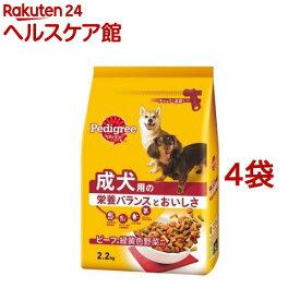 ペディグリー 成犬用 ビーフ&緑黄色野菜入り(2.2kg*4コセット)【ペディグリー(Pedigree)】[ドッグフード]
