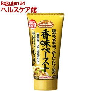 クックドゥ 香味ペースト(222g)【クックドゥ(Cook Do)】