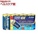 アルカリ乾電池 単2 LR14EXD/4S(4コ入)