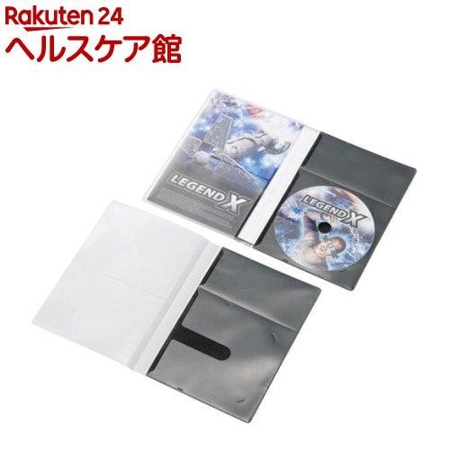 エレコム 市販デイスク圧縮ケース/DVD/1枚収納/ブラック CCD-DPD30BK(30枚入)【エレコム(ELECOM)】