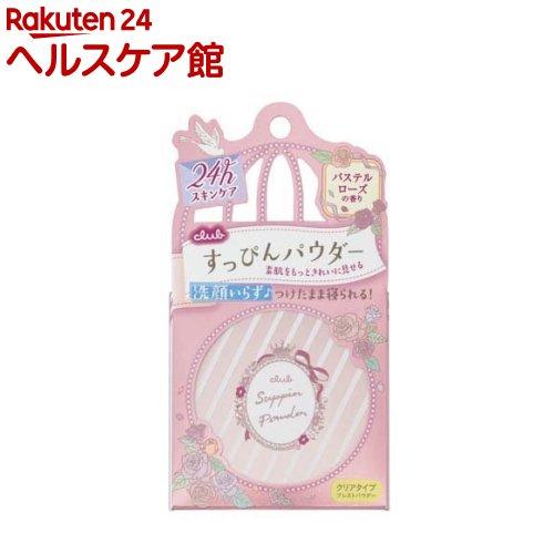 すっぴんパウダー パステルローズの香り(26g)