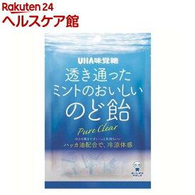 透き通った ミントのおいしいのど飴(92g)【UHA味覚糖】