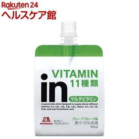 森永製菓 inゼリー マルチビタミン グレープフルーツ味(180g*36コ入)【ウイダー(Weider)】