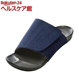 アーチフィッター 601 室内履き ネイビー L(1足)【アーチフィッター】