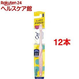 オーラツーミー ハブラシ スパイラルキャッチ ふつう(12本セット)【Ora2(オーラツー)】
