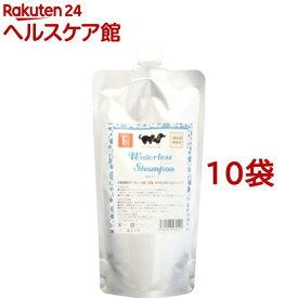 PN ウォーターレスシャンプー 無香料タイプ つめかえ用(400ml*10袋セット)【PN(ペットニーム)】