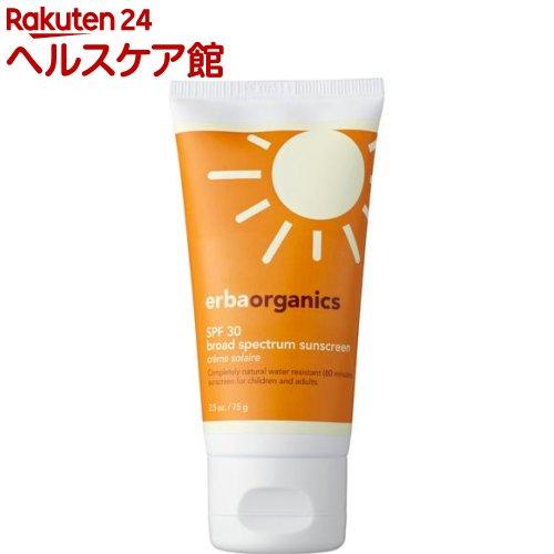 エルバオーガニックス サンスクリーン(75g)【エルバオーガニックス(erba organics)】