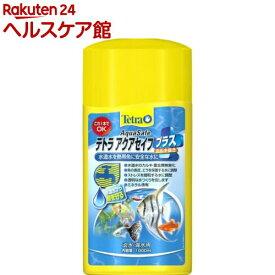 テトラ アクアセイフ プラス(1L)【Tetra(テトラ)】