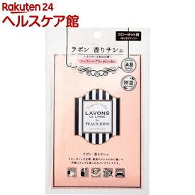 ラボン 香りサシェ PJ シークレットブロッサムの香り(20g)【ラボン(LAVONS)】