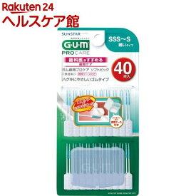 ガム(G・U・M) 歯周プロケア ソフトピック 無香料 40P サイズSSS-S(40本入)【more30】【ガム(G・U・M)】