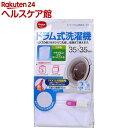 ダイヤ ドラム式専用ガードネット(1コ入)