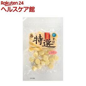 特選素材 チーズ プレーン(130g)