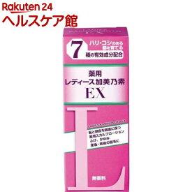 レディース加美乃素 EX 無香料(150ml)【加美乃素】