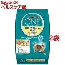 ピュリナワン キャット 避妊・去勢した猫の体重ケア ターキー(4kg*2コセット)【d_purinaone】【dalc_purinaone】【ピ…