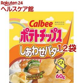 ポテトチップス しあわせバタ〜(60g*12コ)