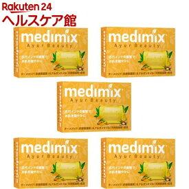 メディミックス アロマソープ ゴールド MED-TAR5P(5個セット)【medimix(メディミックス)】
