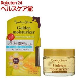 カントリー&ストリーム ゴールデンモイスチャライザー HM(80g)【カントリー&ストリーム】