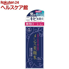 明色 薬用化粧水 メンズ美顔水(90ml)【more20】【明色 美顔】