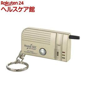 盗聴器探知器 SPY-DX653(1個)【OHM】