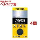 東芝 コイン型リチウム電池 CR2032EC(1コ入*4コセット)【more20】
