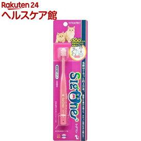 シグワン 猫用歯ブラシ(1コ入)