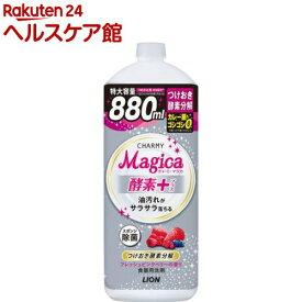 チャーミーマジカ 酵素プラス フレッシュピンクベリーの香り 詰替 大型サイズ(880ml)【チャーミー】
