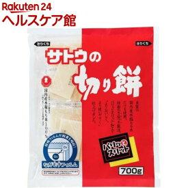 サトウの切り餅 パリッとスリット(700g)【spts4】【サトウの切り餅】