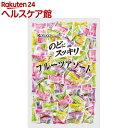 春日井 のどにスッキリ フルーツアソート(1kg)【春日井(カスガイ)】
