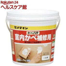 セメダイン かべパテ 業務用 HC-158(1kg)【セメダイン】