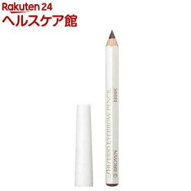 資生堂 眉墨鉛筆 3 ブラウン(4g)【資生堂】
