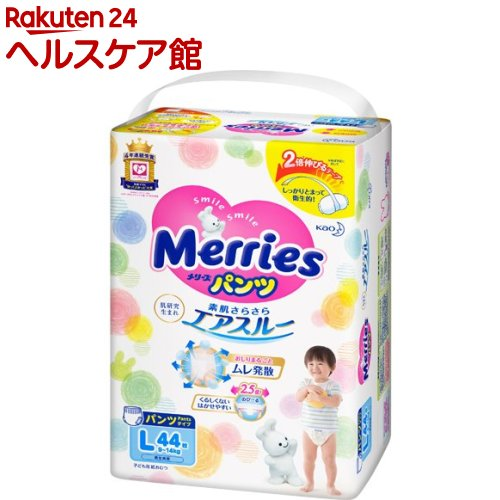 メリーズパンツ さらさらエアスルー(Lサイズ*44枚入)【mam_p5】【メリーズ】