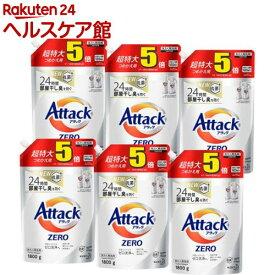 アタックZERO 洗濯洗剤 詰め替え 超特大サイズ 梱販売用(1800g*6コ入)【spts5】【atkzr】【アタックZERO】