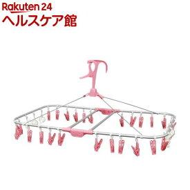 アルミ角型ハンガー ピンチ30コ付 ピンク(1コ入)
