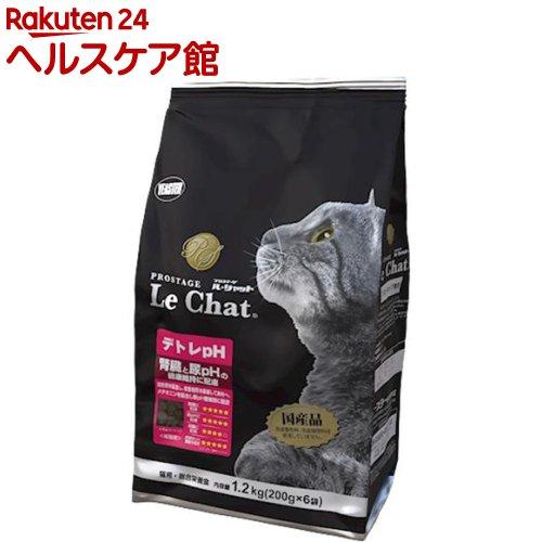 プロステージ ルシャット デトレペーハー(1.2kg)【プロステージ】【送料無料】