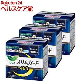 ロリエ スリムガード 特に多い夜用400 羽つき(11コ入*3コセット)【ロリエ】[生理用品]