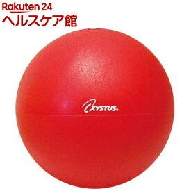 ピラティスボール(赤) 20cm H-9345R(1コ入)【トーエイライト】